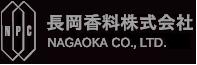 長岡香料株式会社 NAGAOKA CO.,LTD.