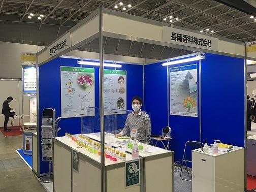 第10回化粧品産業技術展 CITE JAPAN 2021ご来場のお礼